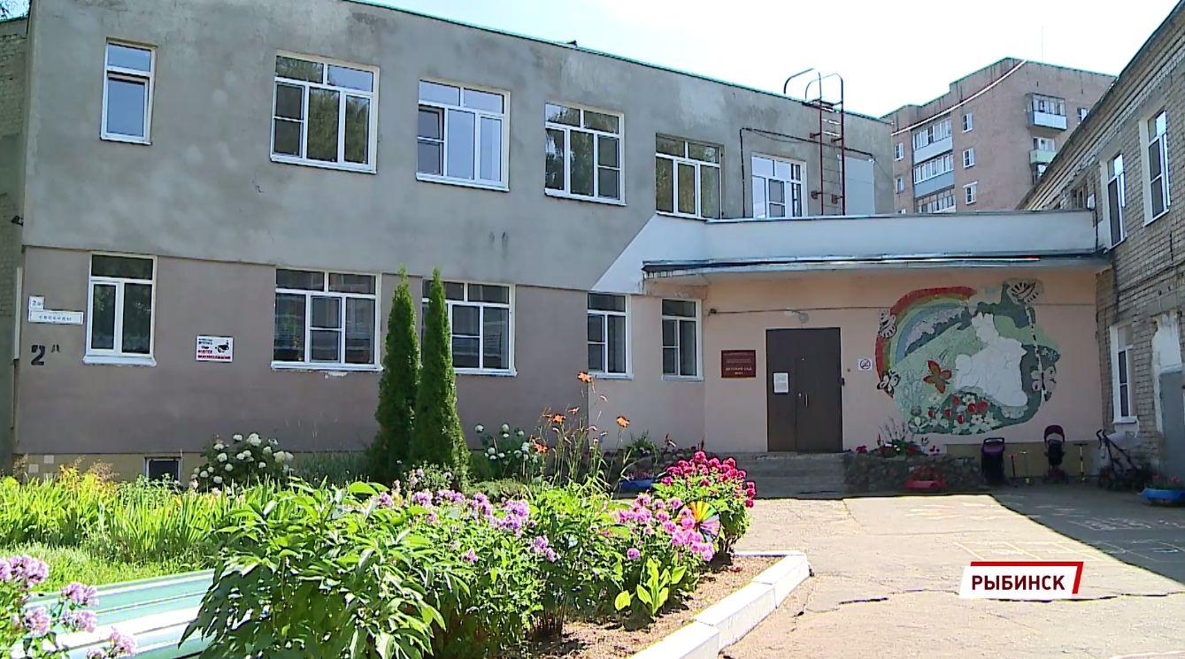 В Рыбинске проверили, как ремонтируют детские сады