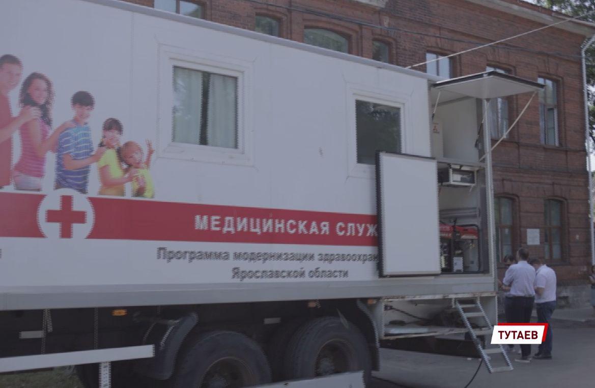 Выездные бригады ведущих врачей страны посетят все районы Ярославской области