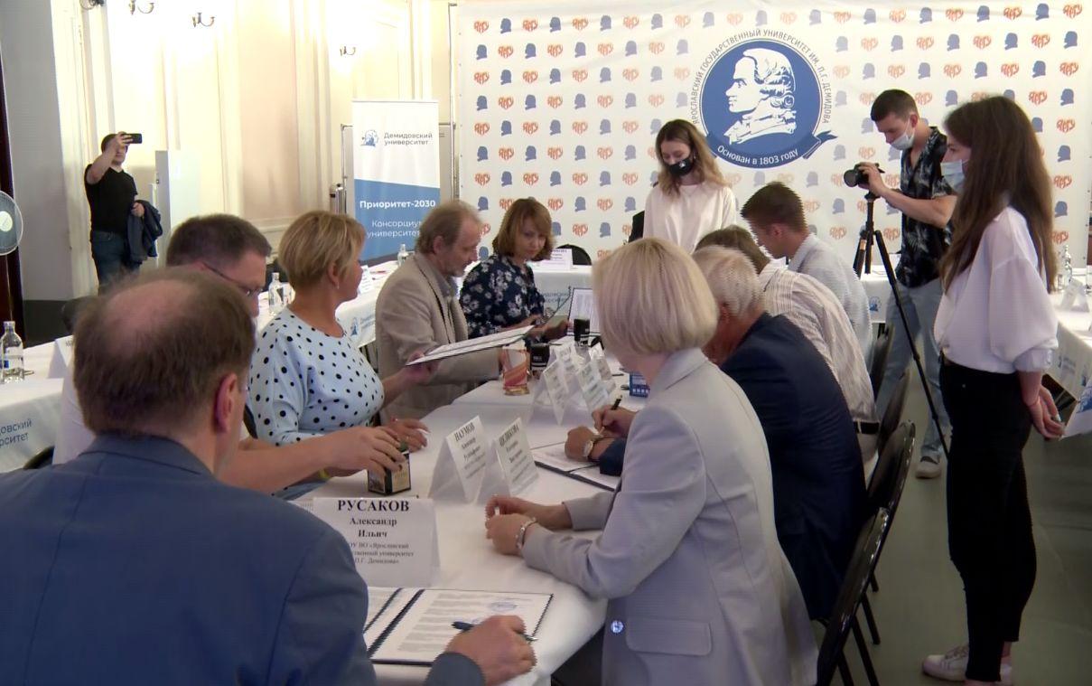 Вузы Ярославля, соседних регионов и научные центры РАН подписали соглашение