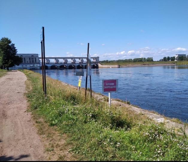 В Волге у ГЭС в Ярославской области утонул мужчина
