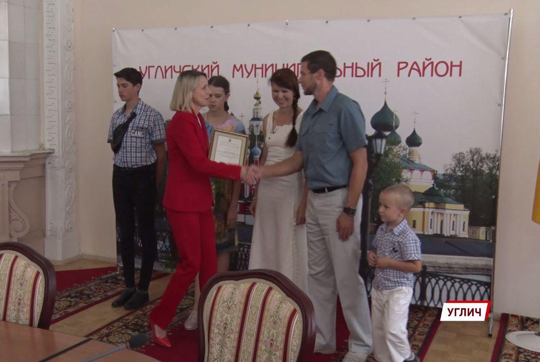 В Ярославской области определили «Семью года»