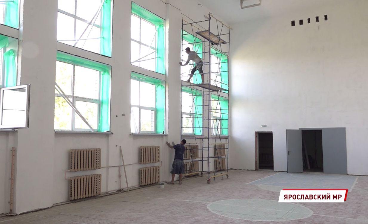 В четырех сельских школах Ярославской области за лето отремонтируют спортзалы