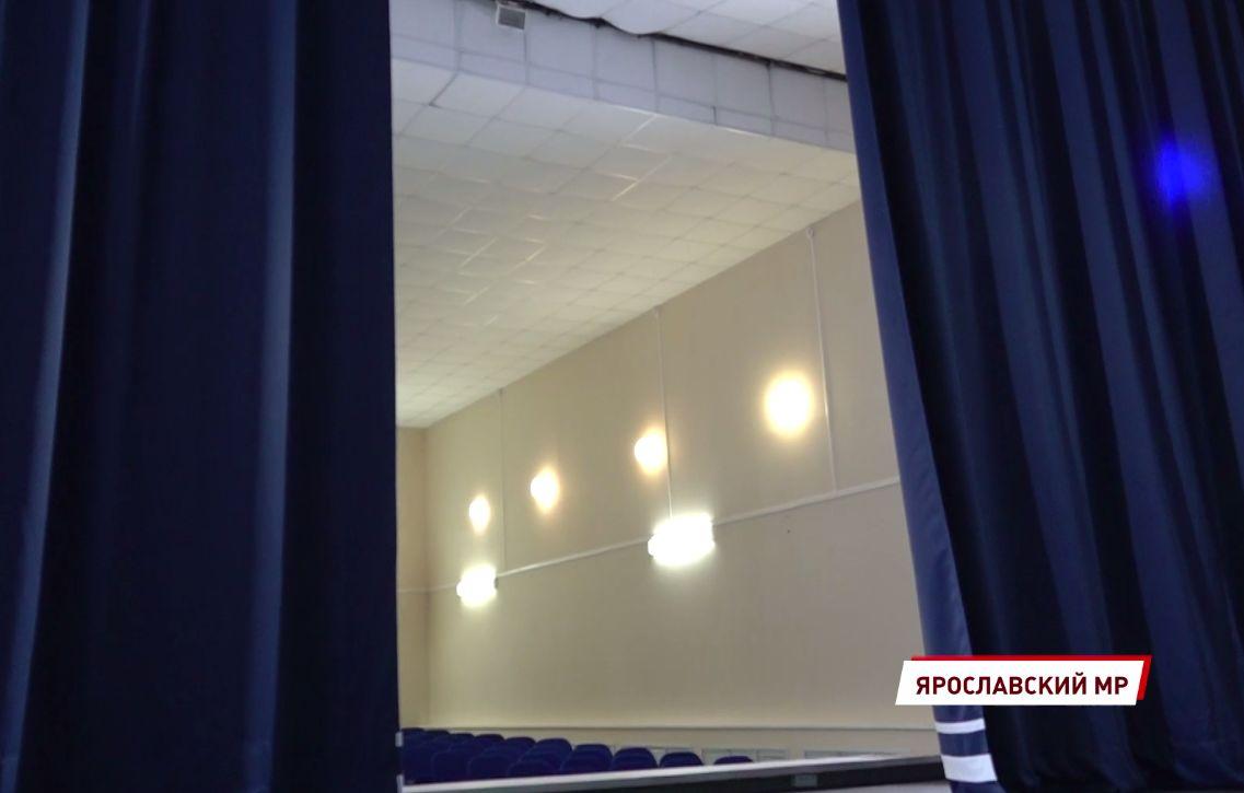 В селе Сарафоново под Ярославлем отремонтировали местный клуб