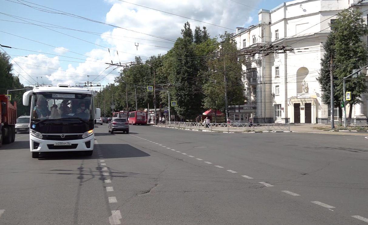 В Ярославле по требованию прокуратуры приведут в порядок проспект Октября