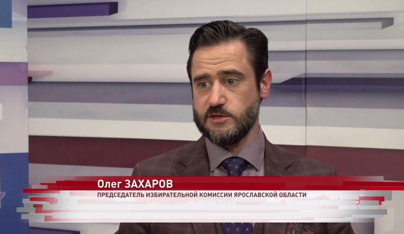 Общественники и представители облизбиркома ответят на вопросы о ходе избирательной кампании