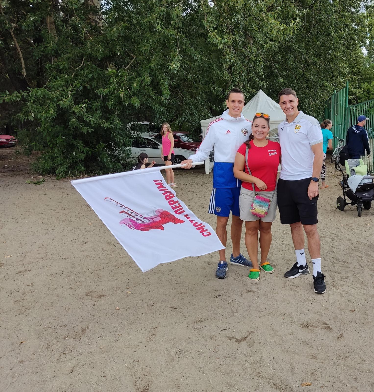 Телеканал «Первый Ярославский» присоединился к флешмобу в поддержку российских олимпийцев