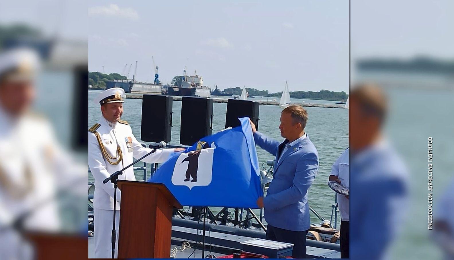 Делегация из Ярославля побывала на военно-морском параде в Балтийске