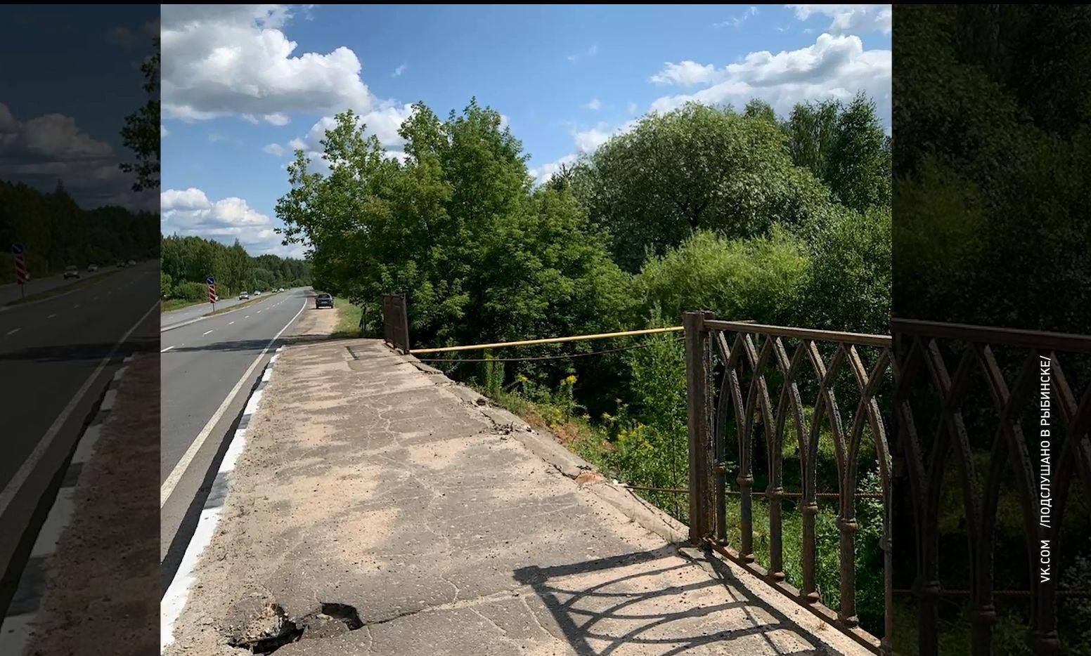 На мосту окружной дороги в Рыбинске обнаружено несколько серьёзных провалов