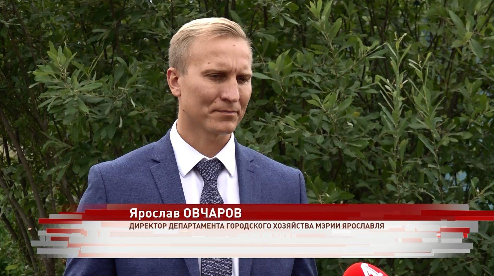 В Ярославле на набережной Которосли дорожники за выходные исправили ошибки