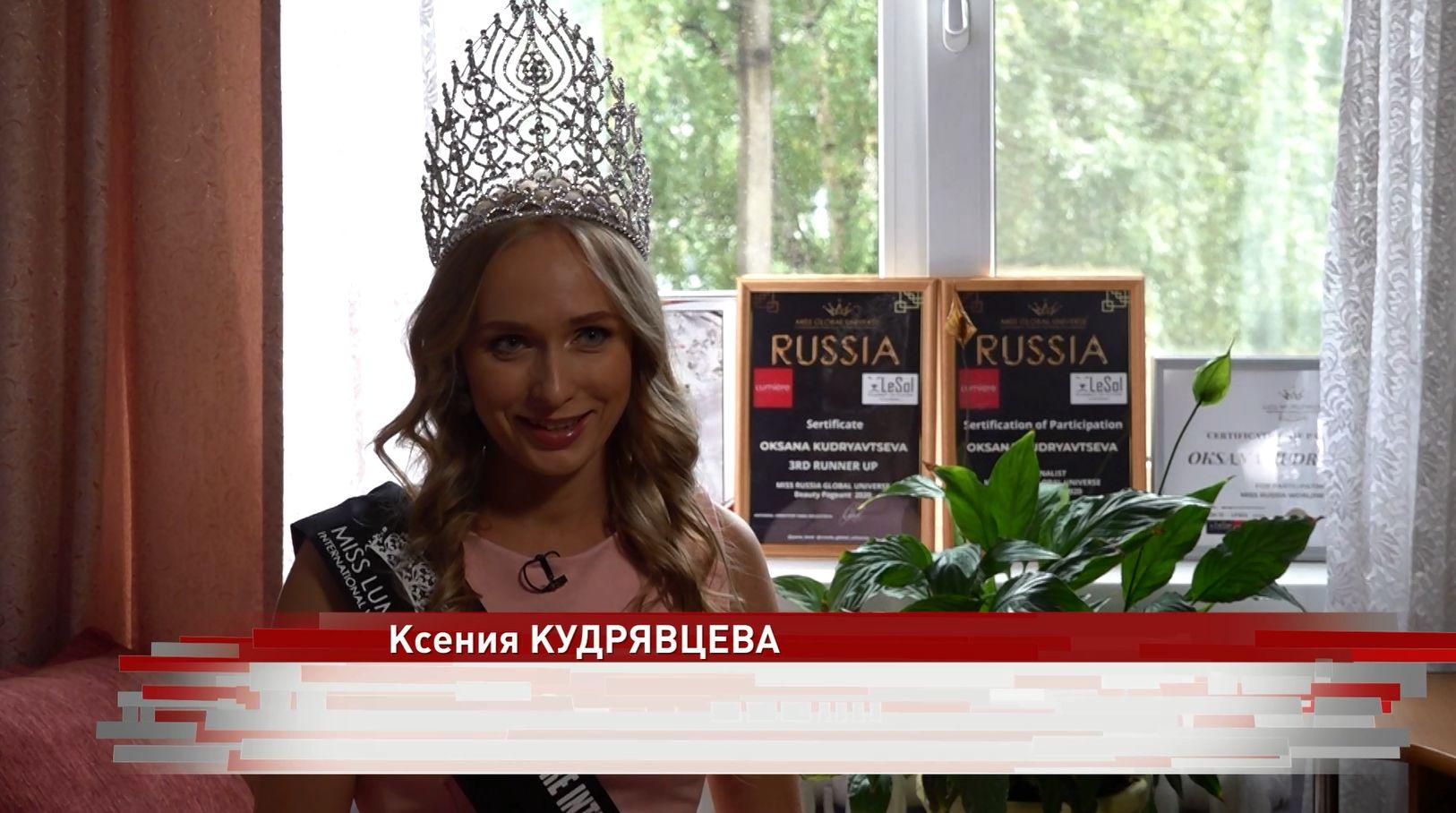 Ярославна будет представлять Россию на международном конкурсе красоты