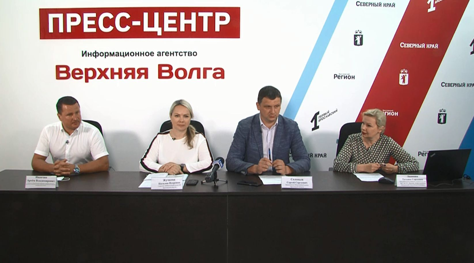12 общественных организаций региона и 4 партии представят своих наблюдателей на грядущих выборах