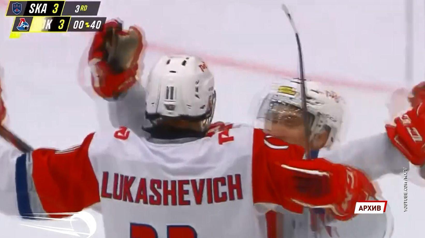 Владислав Лукашевич стал единственным представителем системы «Локомотива» на драфте НХЛ