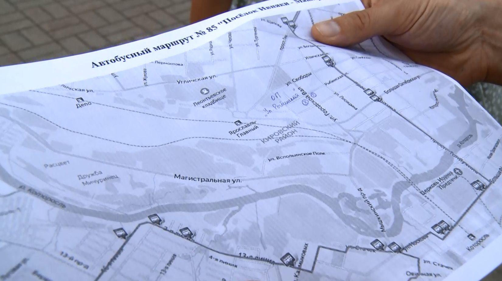 Слабовидящие жители Заволжского района Ярославля просят вернуть старый 85 маршрут