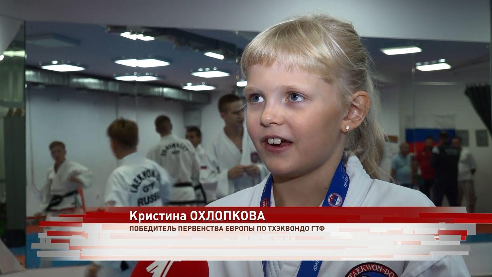 Ярославские тхэквондисты вернулись из Казани с россыпью наград
