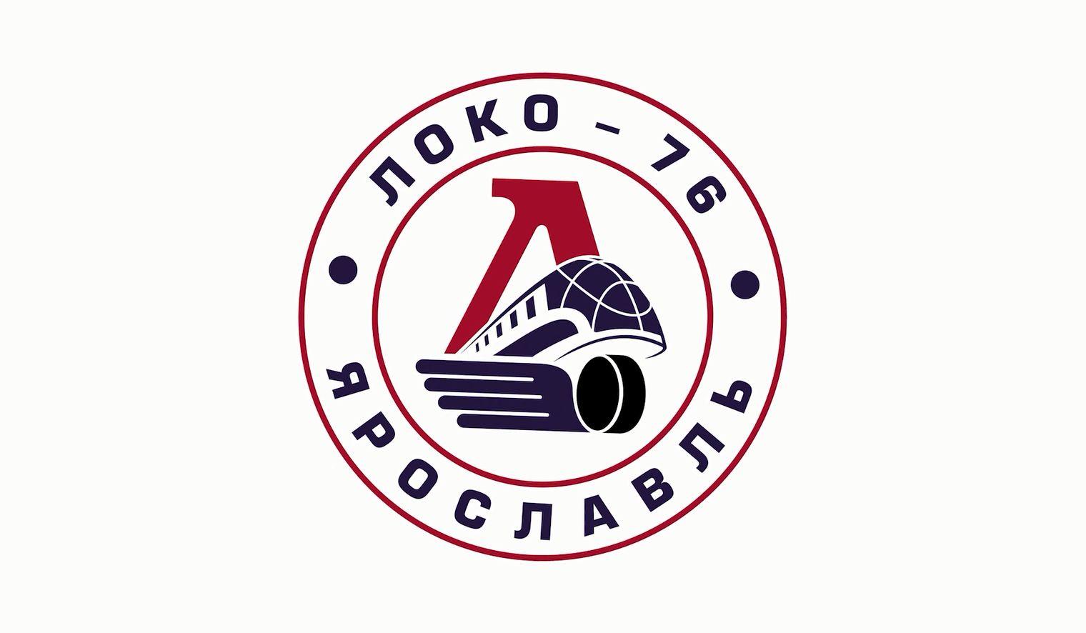 В Ярославле «Локо-Юниор» прекращает свое существование: встречаем «Локо-76»