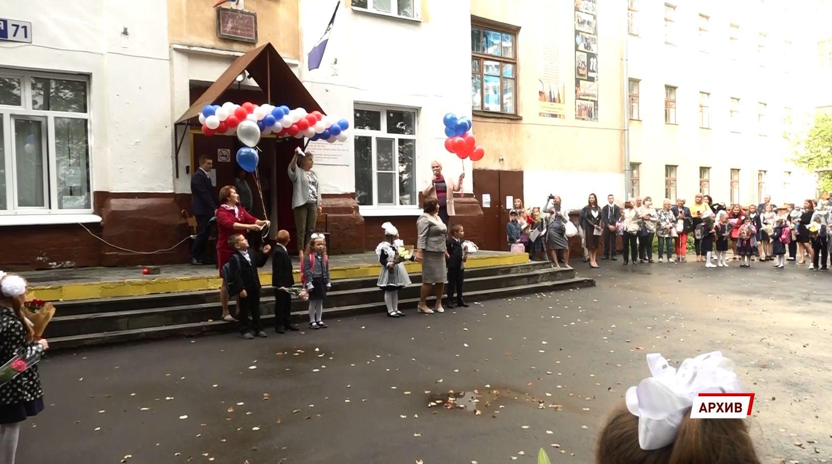 По поручению Президента РФ старт школьных выплат перенесён на 2 недели раньше