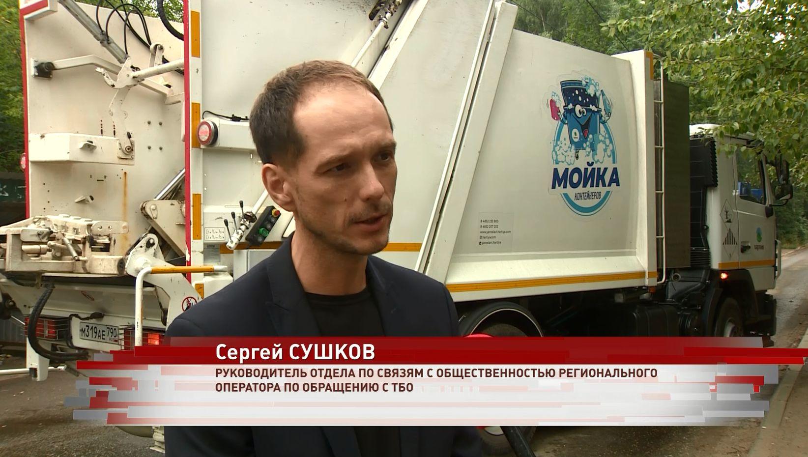 В Ярославле усилили борьбу с крысами