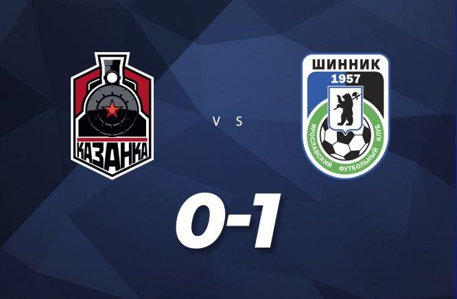 «Шинник» в Москве одержал победу с минимальным счетом