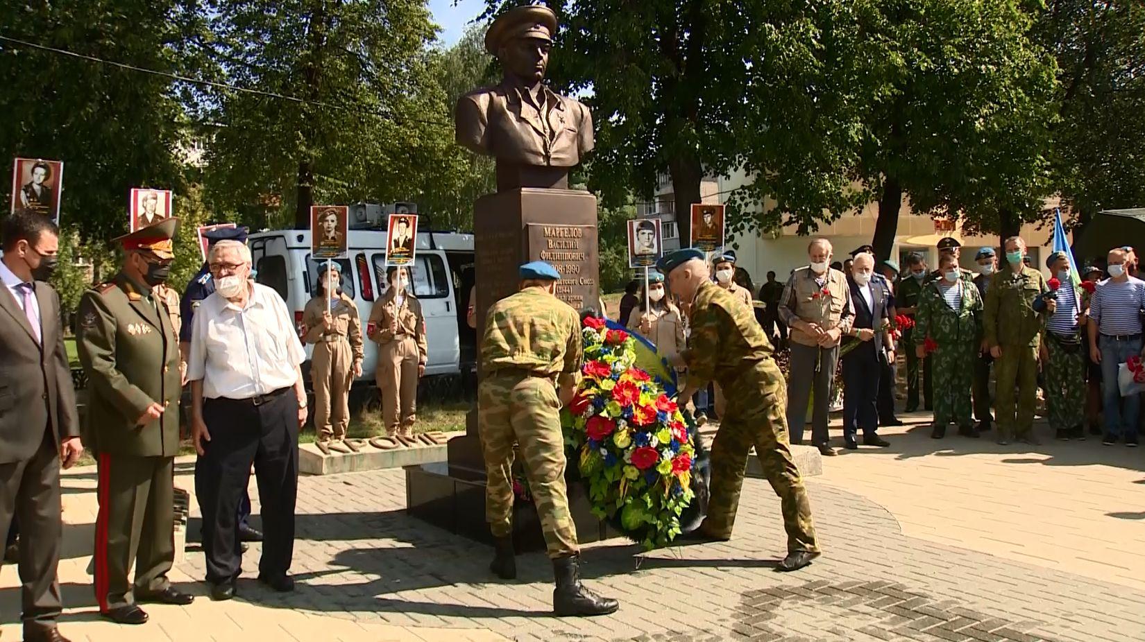 В Ярославле открыли мемориал в память о десантниках, погибших при исполнении долга