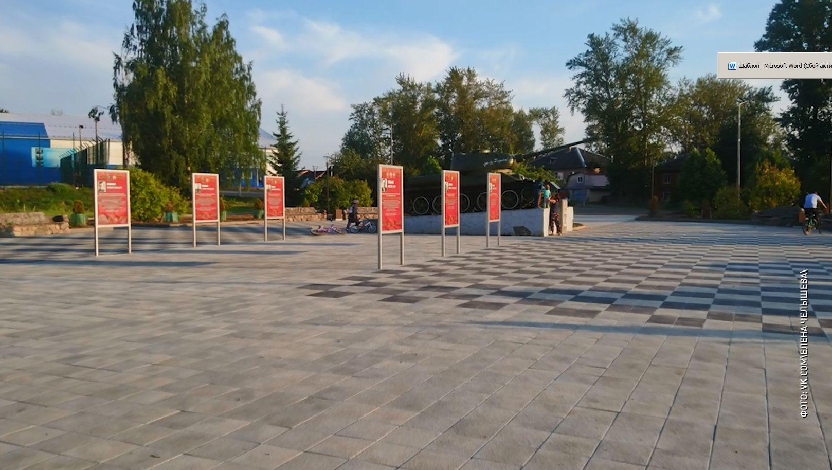 В Переславле-Залесском вандалы расстреляли портреты героев Великой Отечественной войны