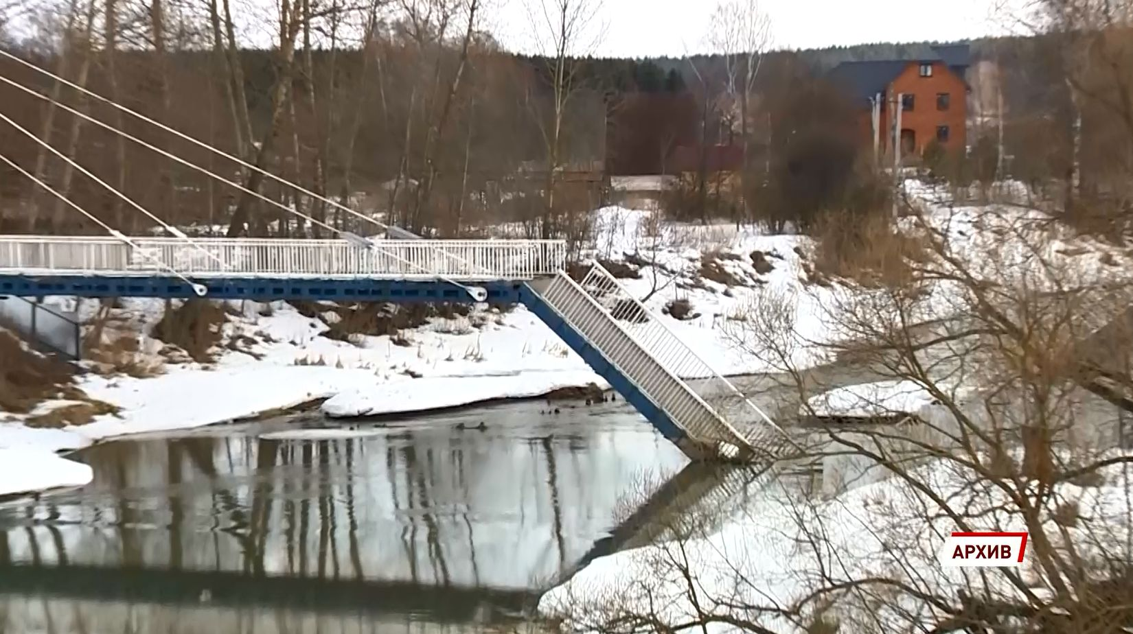 В Ярославской области пешеходный мост в Борисоглебске вернут местным жителям