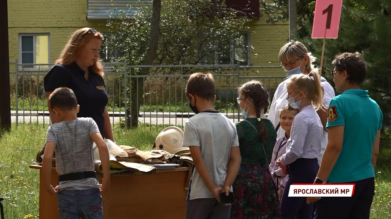 В Ярославском районе прошла образовательная акция в рамках проекта