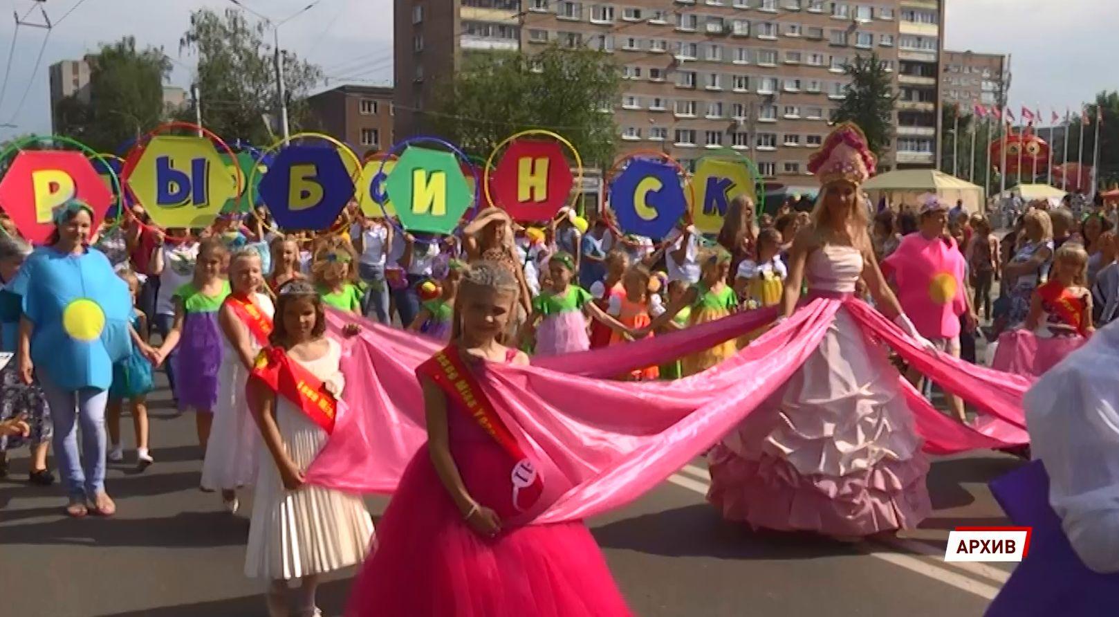 День города Рыбинска: концертам быть!