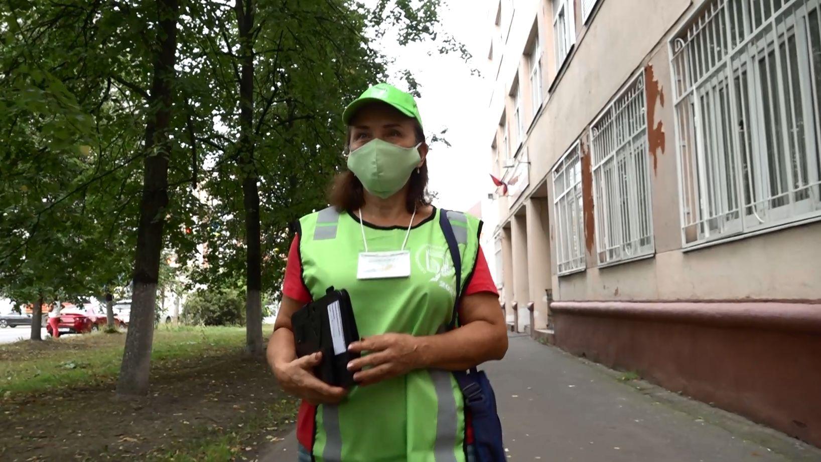 В Ярославской области стартовала сельскохозяйственная микроперепись