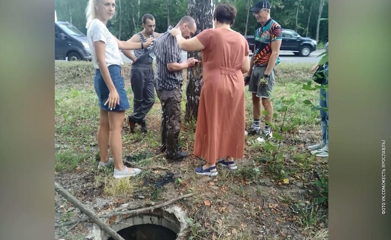 В Ярославле в районе 9-ой больницы мужчина провалился в открытый люк