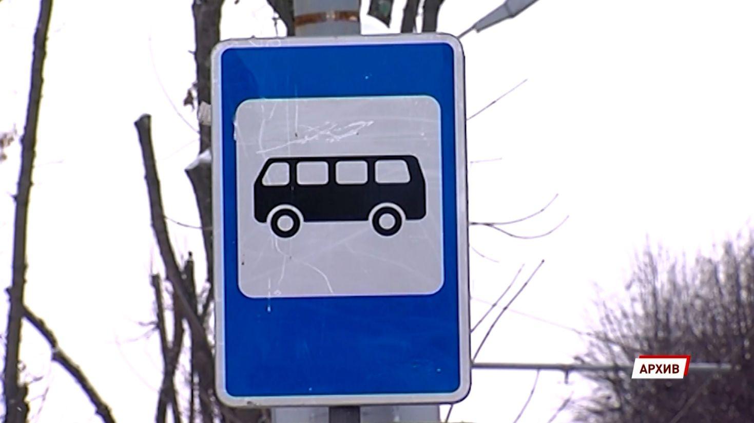 В Рыбинске проходят проверки автобусов на технические неисправности