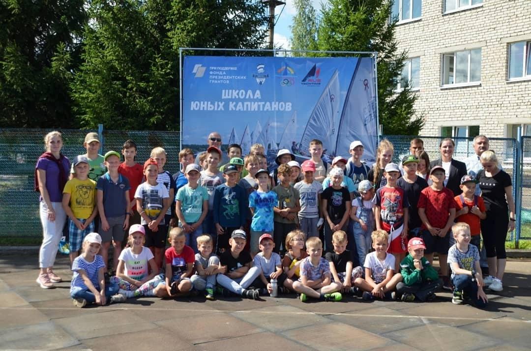 В Рыбинске в большое плавание отправилась «Школа юных капитанов»