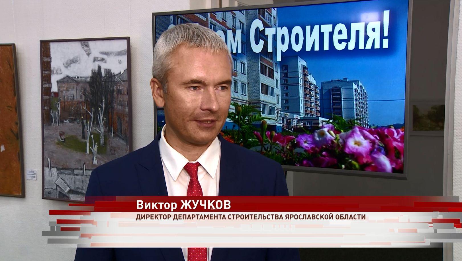В преддверии Дня Строителя в Ярославле чествовали лучших представителей отрасли