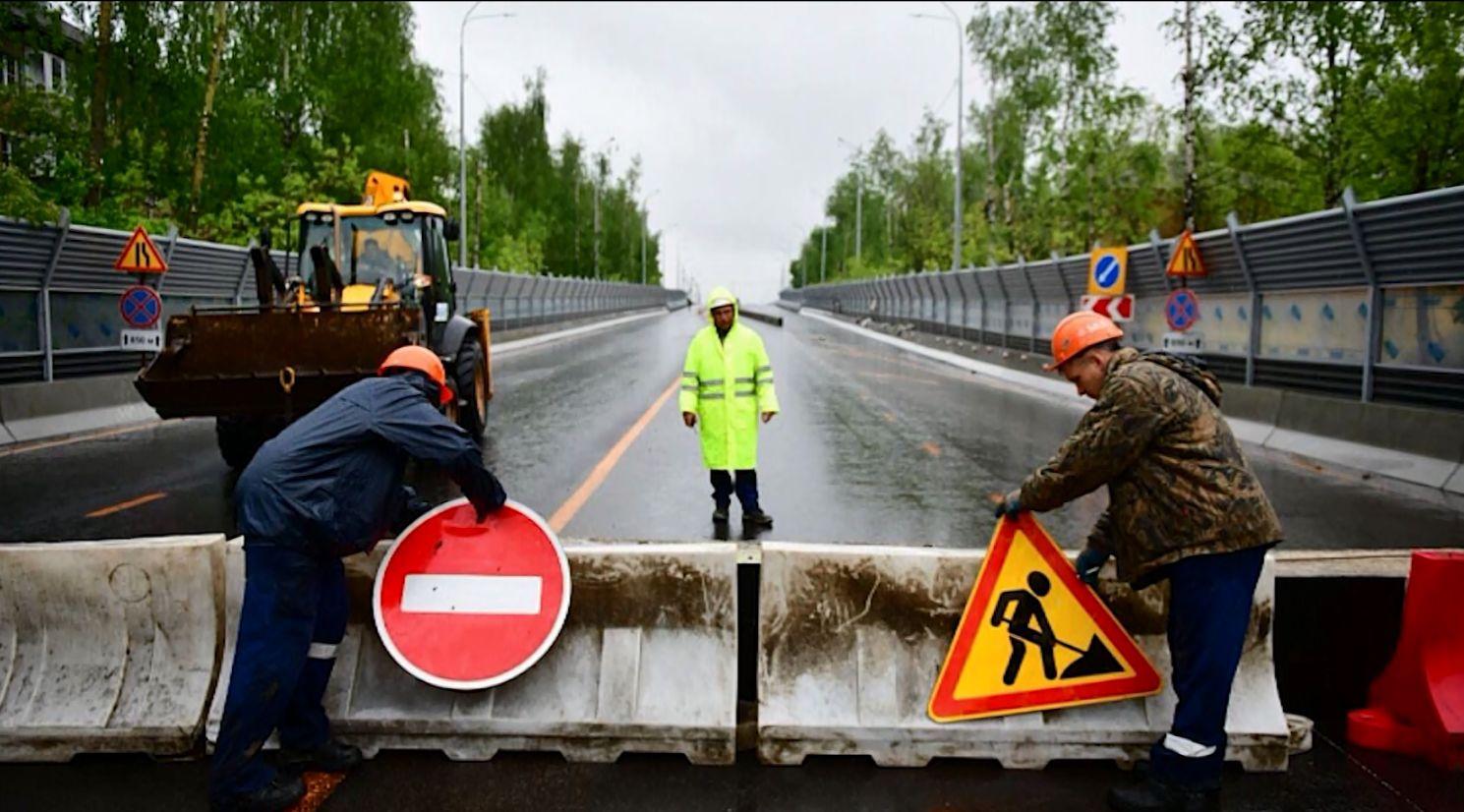 Сегодня снова закроют Добрынинский мост в Ярославле
