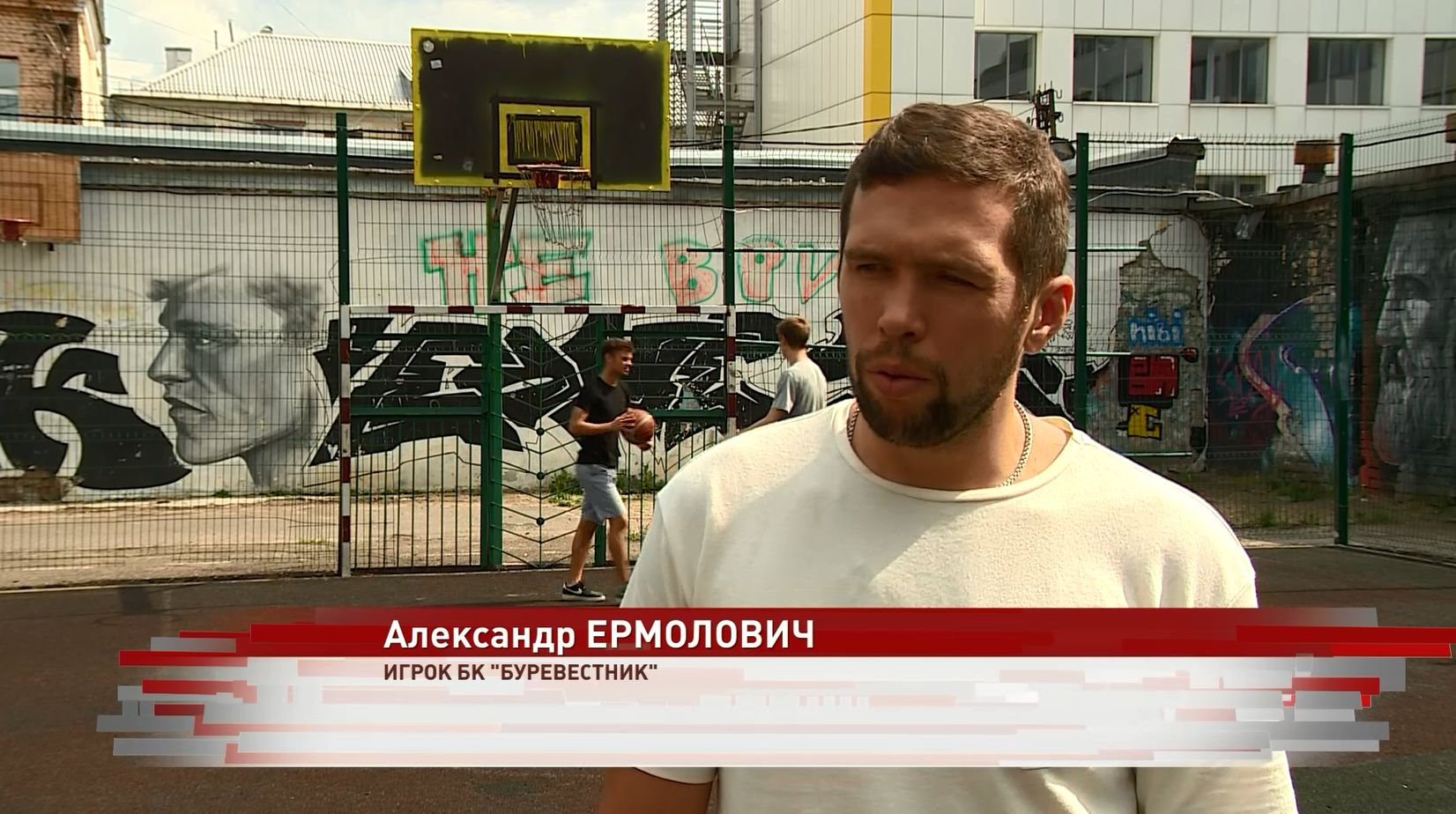 Большой баскетбол в Ярославле на грани вымирания
