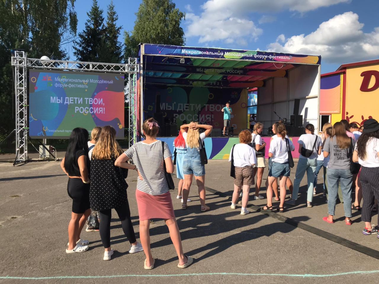 В Ярославской области пройдет самый масштабный межрегиональный форум при поддержке Росмолодежи