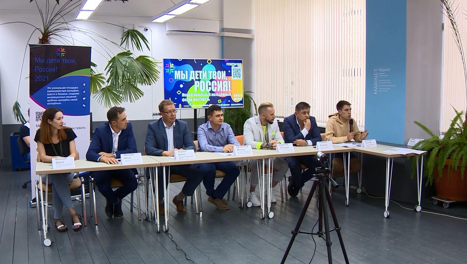 Впервые на Ярославской земле: в Демино стартует межрегиональный форум «Мы дети твои, Россия»