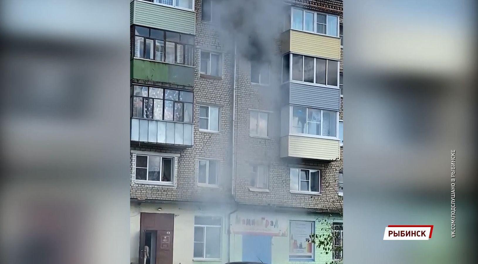 В Рыбинске произошёл пожар в пятиэтажке на улице 50 лет ВЛКСМ
