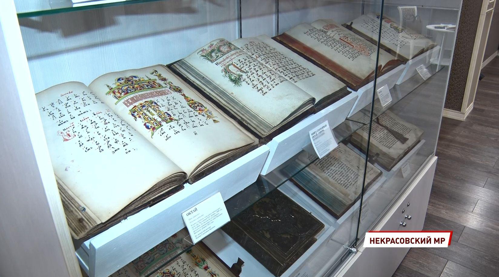 В селе Вятское Некрасовского района Ярославской области открылась выставка старообрядческих книг и икон