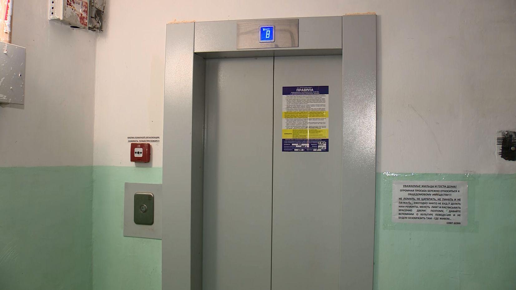 Когда в Ярославской области заменят старые лифты?