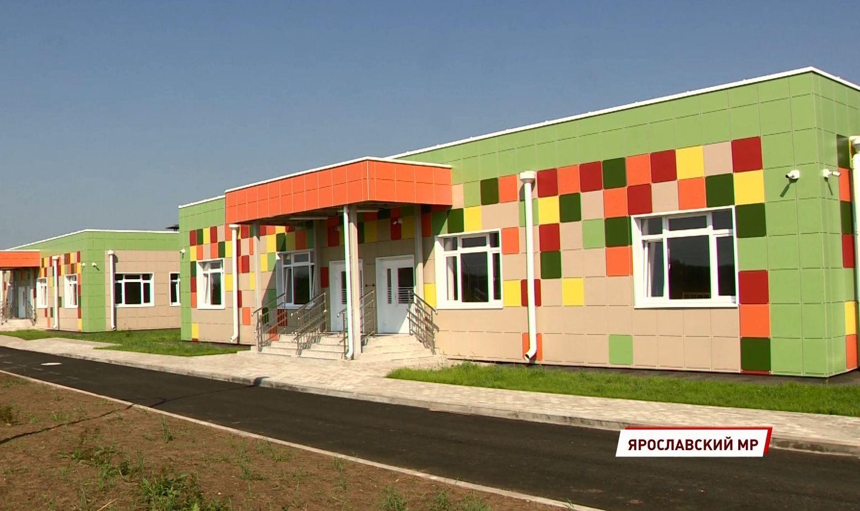 В посёлке Кузнечиха Ярославского района завершилось строительство яслей