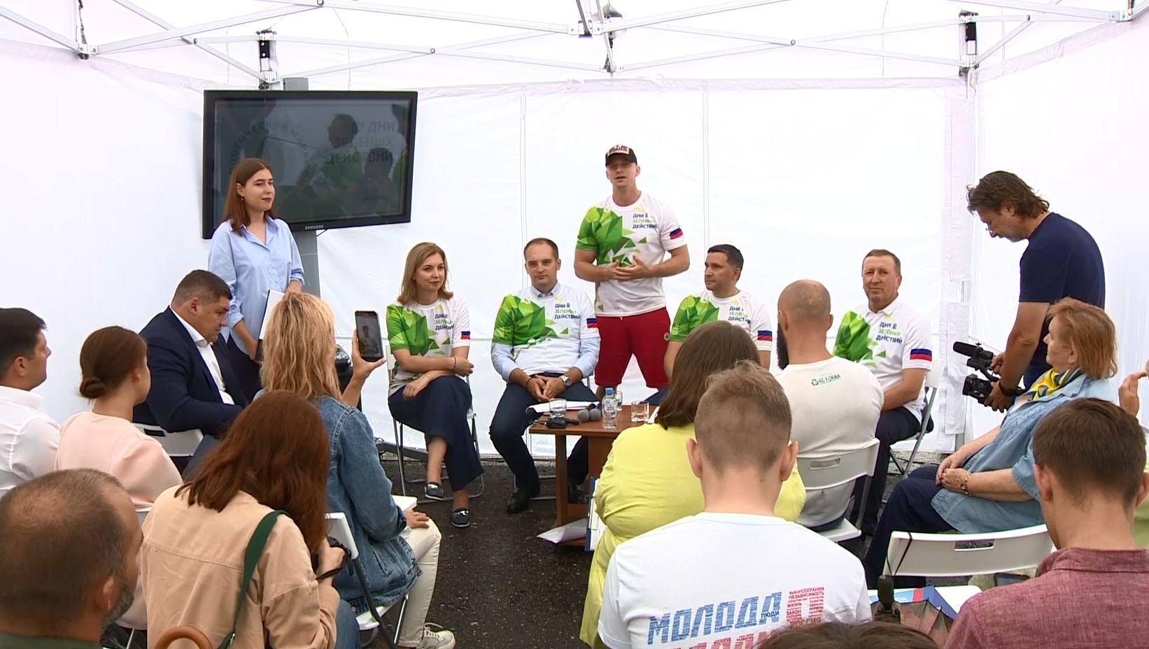 В Ярославле в рамках всероссийской экологической акции состоялся кислородный заезд