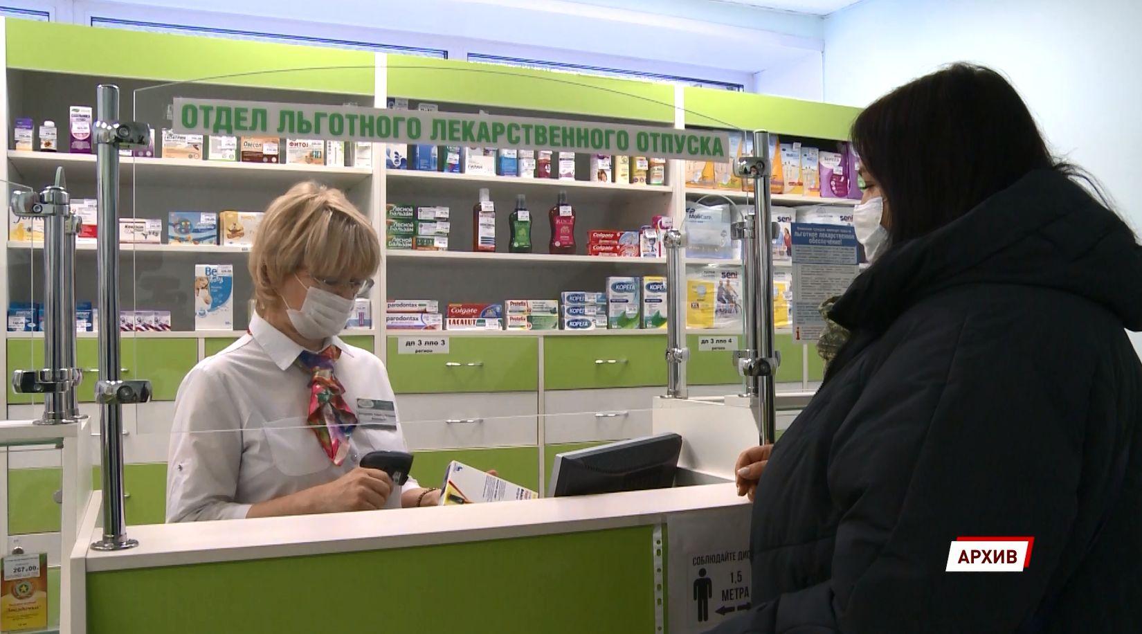 К 2022 году в Ярославскую область дополнительно поступит 9,5 млн рублей на лекарства для льготников