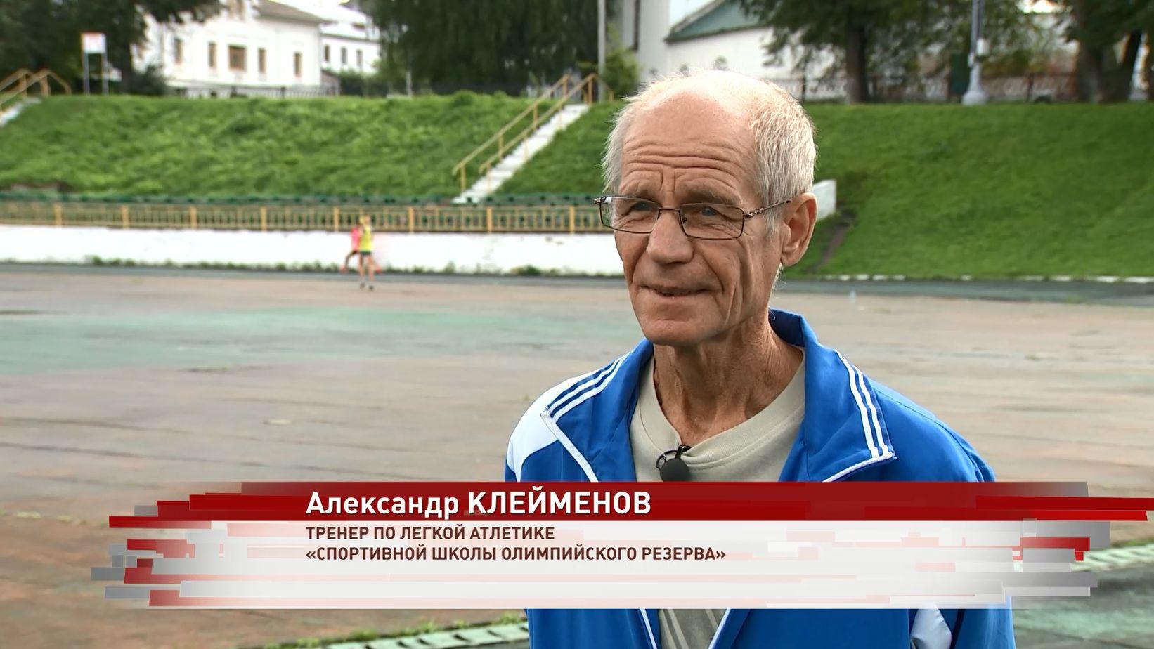 В Ярославской области отметили День физкультурника