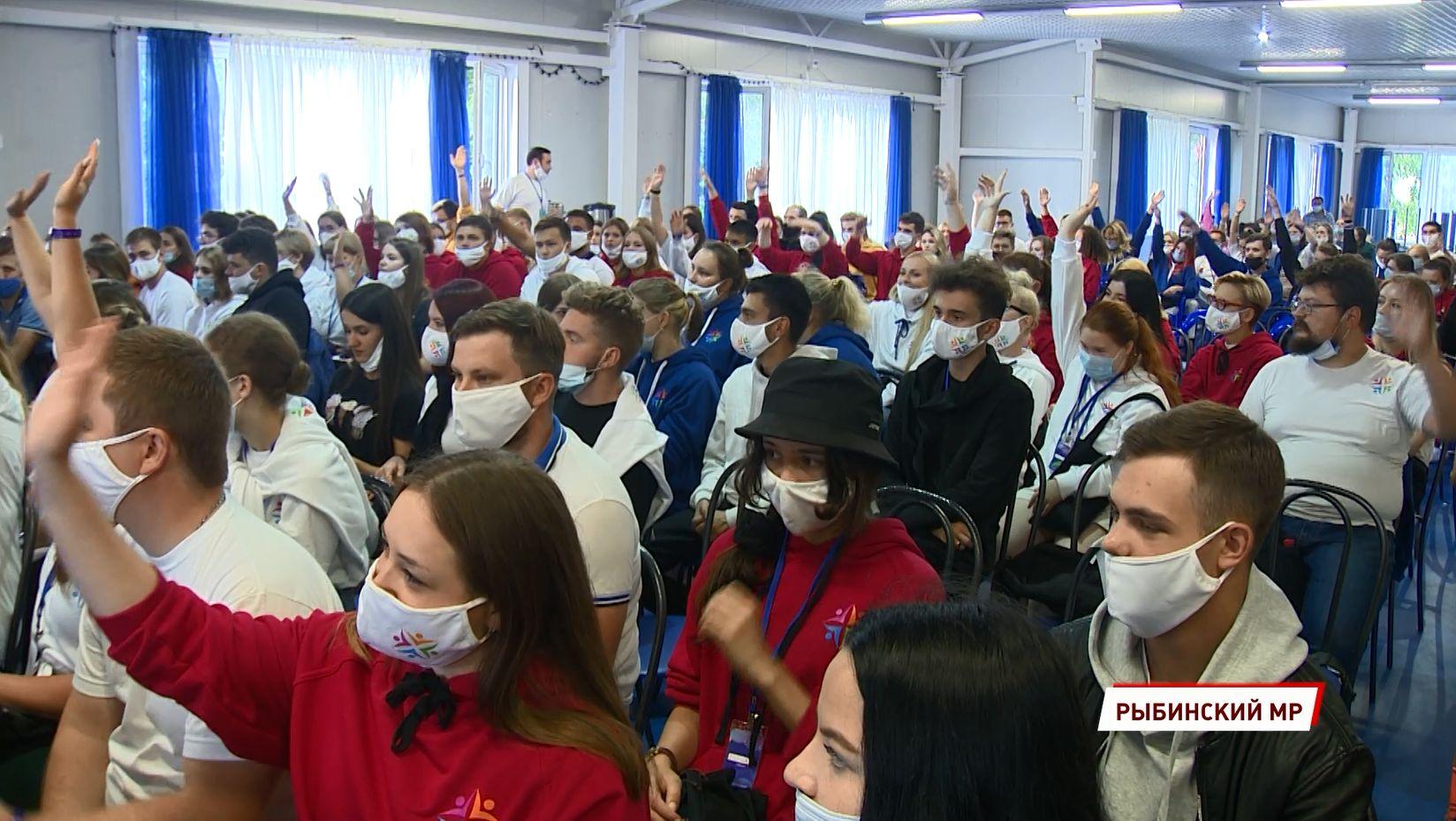 В Ярославской области завершился межрегиональный молодежный форум «Мы дети твои, Россия»