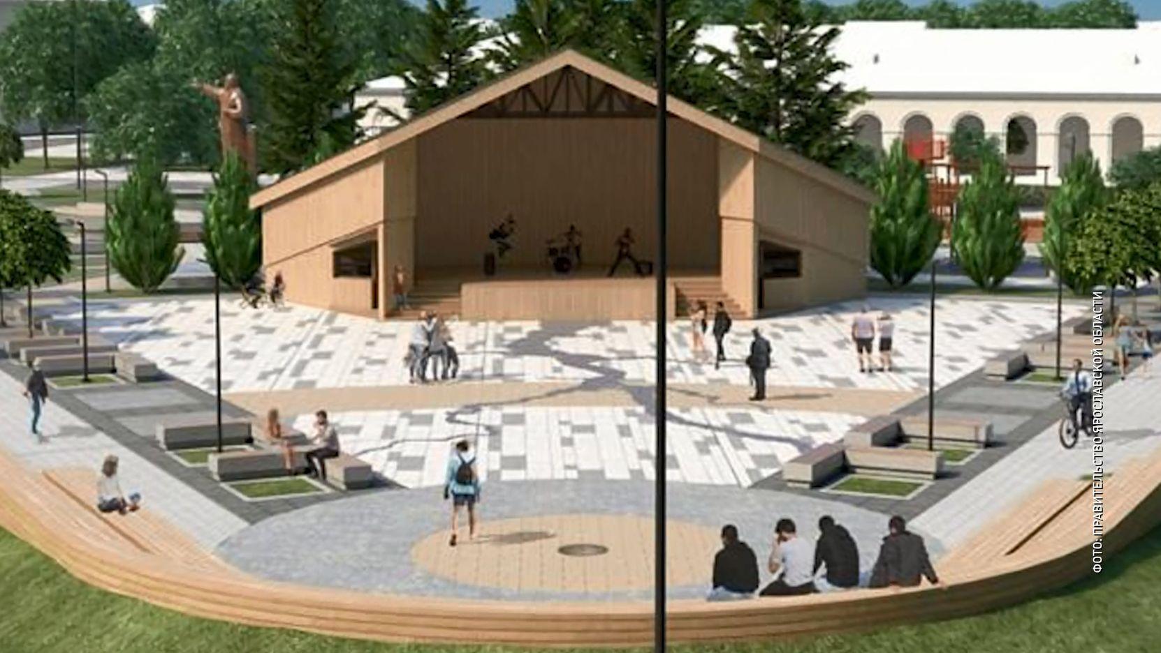 В Ярославской области в Пошехонье продолжаются работы по реконструкции площади Свободы и Пионерского сквера