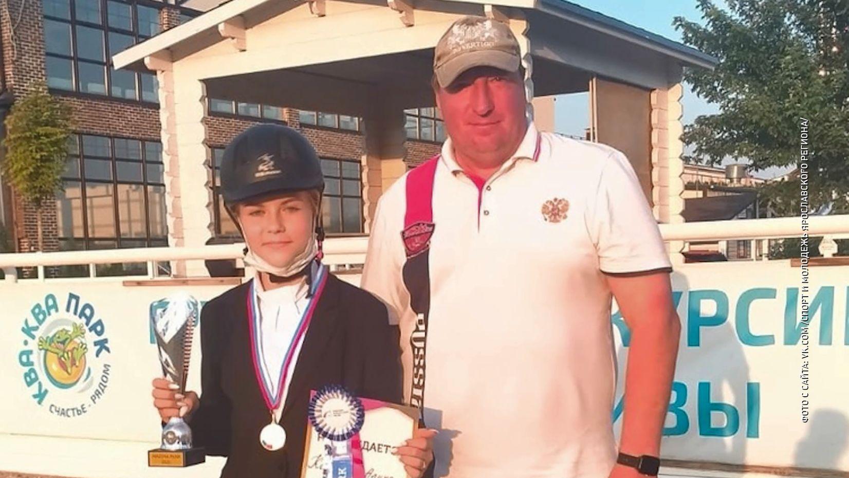 Ярославские спортсмены взяли золото и серебро на соревнованиях по конному спорту