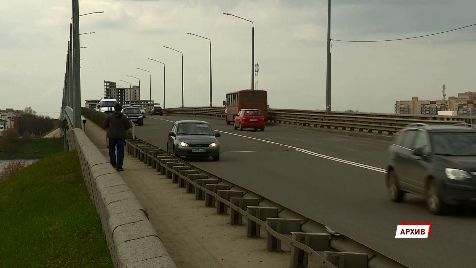 Октябрьский мост в Ярославле будут ремонтировать в сентябре