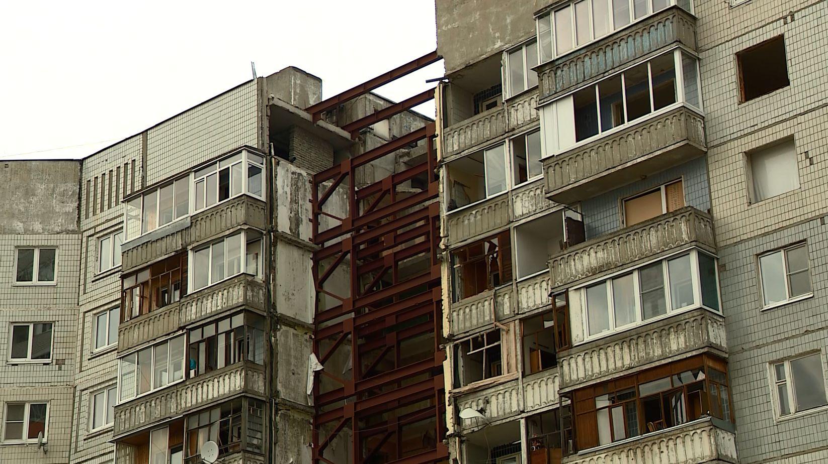 Дом на улице Батова в Ярославле - почти год после взрыва газа