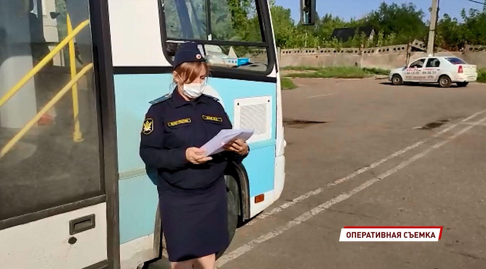 На имущество Ярославской автошколы наложен арест