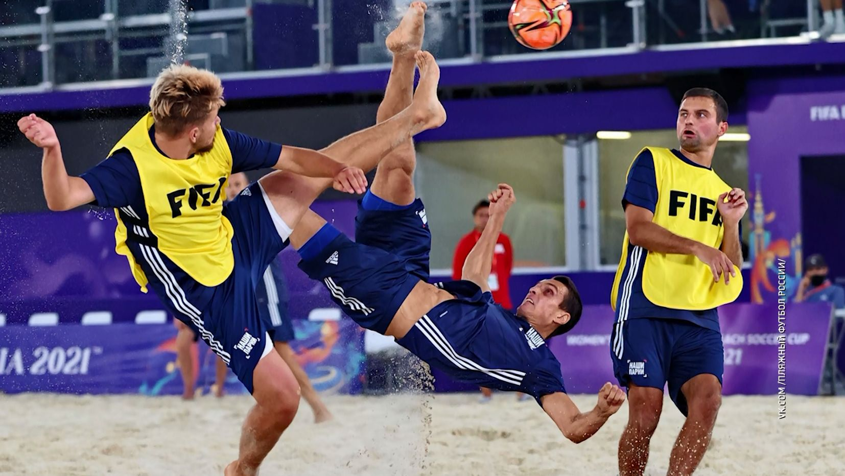 Завтра стартует Чемпионат мира по пляжному футболу - болеем за сборную и ярославца Бориса Никонорова
